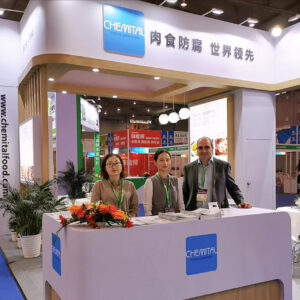 CHEMITAL –  FERIA CIMIE 2019 (CHENGDU – CHINA)